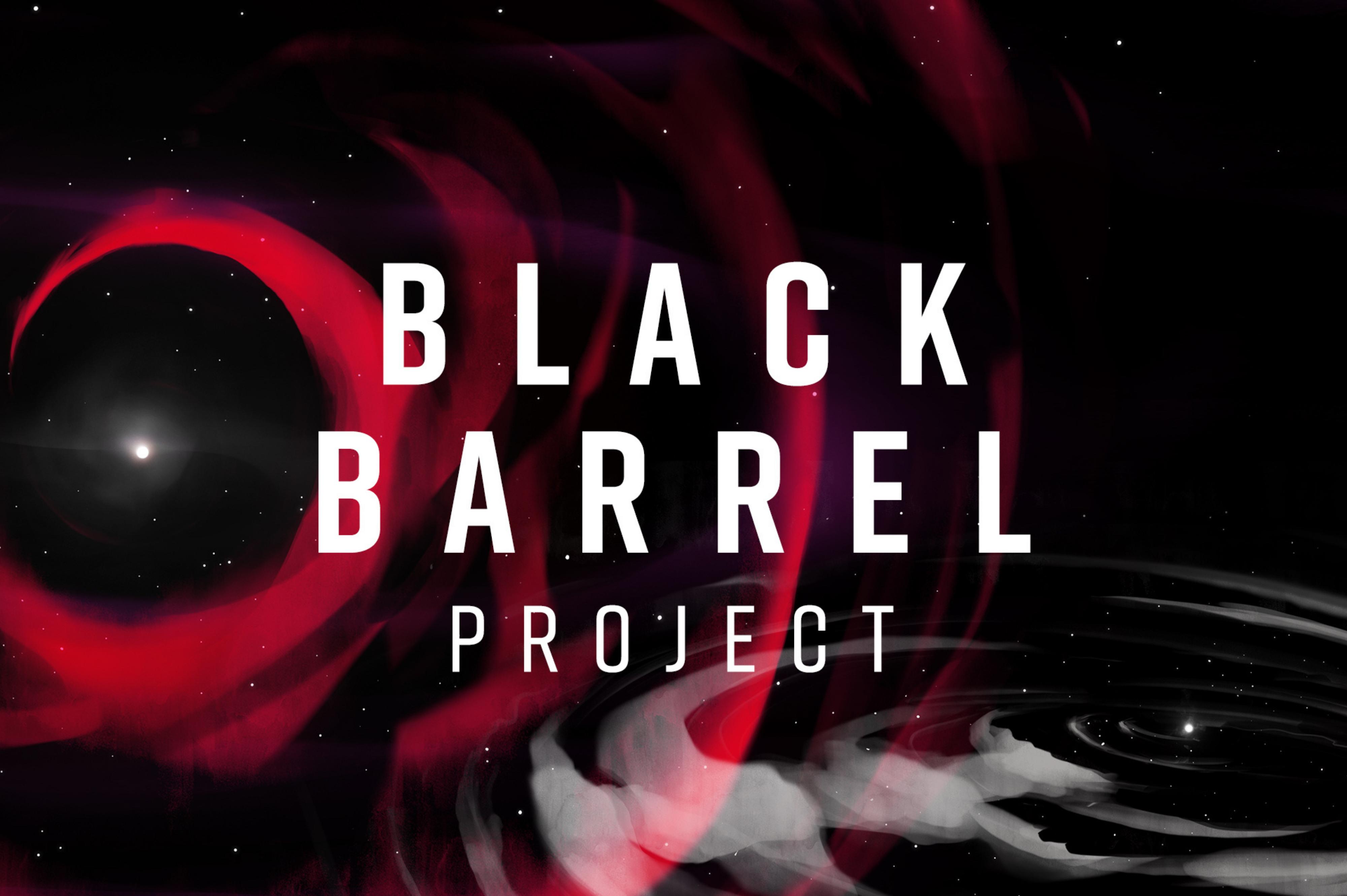 Black Barrel, avagy a hordóérlelt sörök